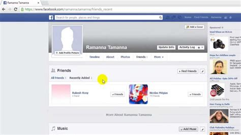 How to check if someone unfriend you from facebook? - YouTube